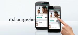 hg_mobile-website-smartphones-hand_en_730x330