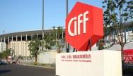 CIFF shanghai